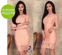 Модное гипюровое платье Люсия | Распродажа модели