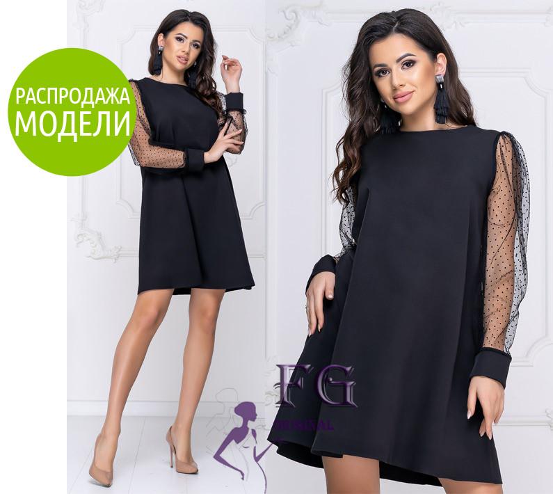 """Платье с прозрачными рукавами """"Муза""""  Распродажа модели"""