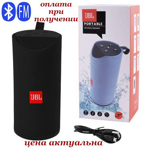 Беспроводная мобильная портативная влагозащищенная Bluetooth колонка радио акустика JBL T113 с сабвуфером