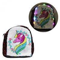 """Рюкзак детский со светом """"Единорог"""" (белый), рюкзак,сумки,городской рюкзак,рюкзаки школьные"""
