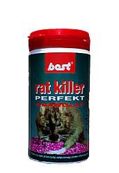 Rat Killer perfert granulat 250гот щурів і мишей, оригінал.