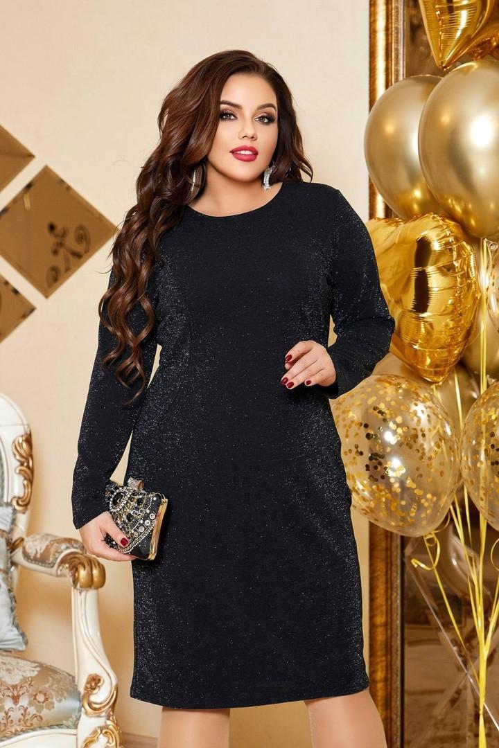 Женское платье батал, трикотаж + люрексовая нить, р-р 48-50; 52-54; 56-58; 60-62 (чёрный)