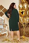 Женское платье батал, трикотаж + люрексовая нить, р-р 48-50; 52-54; 56-58; 60-62 (бутылочный), фото 2