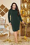Женское платье батал, трикотаж + люрексовая нить, р-р 48-50; 52-54; 56-58; 60-62 (бутылочный), фото 3