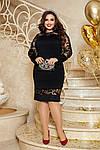 Женское платье батал, турецкий креп дайвинг + люрексовая нить, р-р 50; 52; 54; 56 (чёрный), фото 2