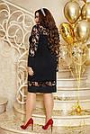 Женское платье батал, турецкий креп дайвинг + люрексовая нить, р-р 50; 52; 54; 56 (чёрный), фото 3