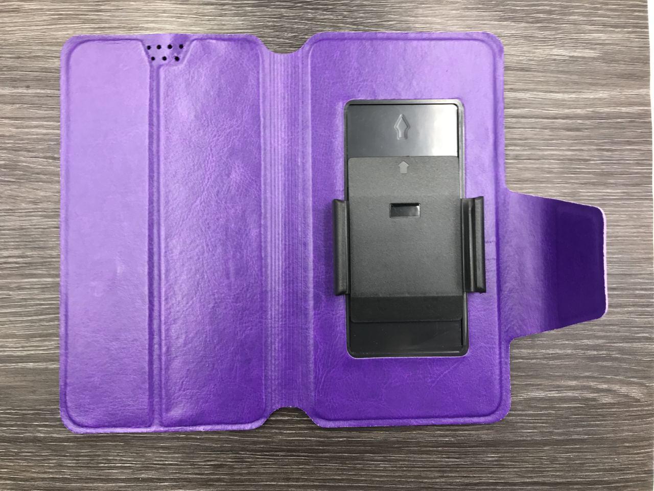 """Чехол-книжка Универсальная SlideEX 5.1""""- 5.5"""" Violet"""