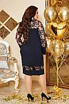 Женское платье батал, турецкий креп дайвинг + люрексовая нить, р-р 50; 52; 54; 56 (тёмно-синий), фото 2