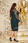 Женское платье батал, турецкий креп дайвинг + люрексовая нить, р-р 50; 52; 54; 56 (бутылочный), фото 2
