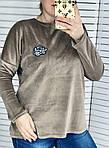 Женская кофта батал, велюр, р-р 50; 52; 54; 56 (бежевый), фото 2