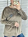 Женская кофта батал, велюр, р-р 50; 52; 54; 56 (бежевый), фото 3