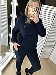 Женский спортивный костюм, трехнить на флисе, р-р 42-44; 46-48; 50-52 (тёмно-синий), фото 2