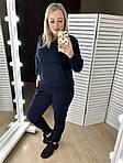 Женский спортивный костюм, трехнить на флисе, р-р 42-44; 46-48; 50-52 (тёмно-синий), фото 7