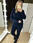 Женский спортивный костюм, трехнить на флисе, р-р 42-44; 46-48; 50-52 (тёмно-синий), фото 3