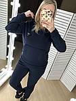 Женский спортивный костюм, трехнить на флисе, р-р 42-44; 46-48; 50-52 (тёмно-синий), фото 6