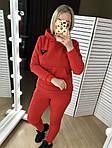 Женский спортивный костюм, трехнить на флисе, р-р 42-44; 46-48; 50-52 (крансый), фото 4