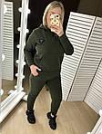 Женский спортивный костюм, трехнить на флисе, р-р 42-44; 46-48; 50-52 (хаки), фото 4