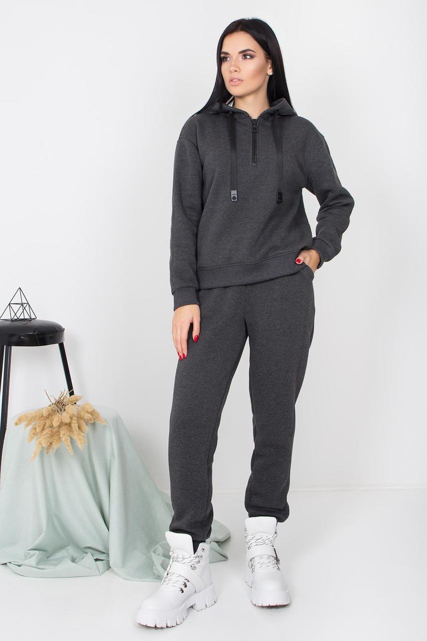 Женский спортивный костюм теплый с начесом серый