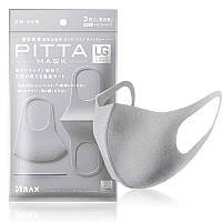 Маска защитная питта серая 1 шт. Маска для лица из неопрена (многоразовая) Лайт грей Light gray