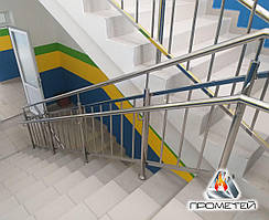 Перила с вертикальным ригелем и двойным поручнем для школ и гимназий