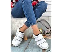 Белые демисезонные кеды с липучками для женщин из натуральной кожи