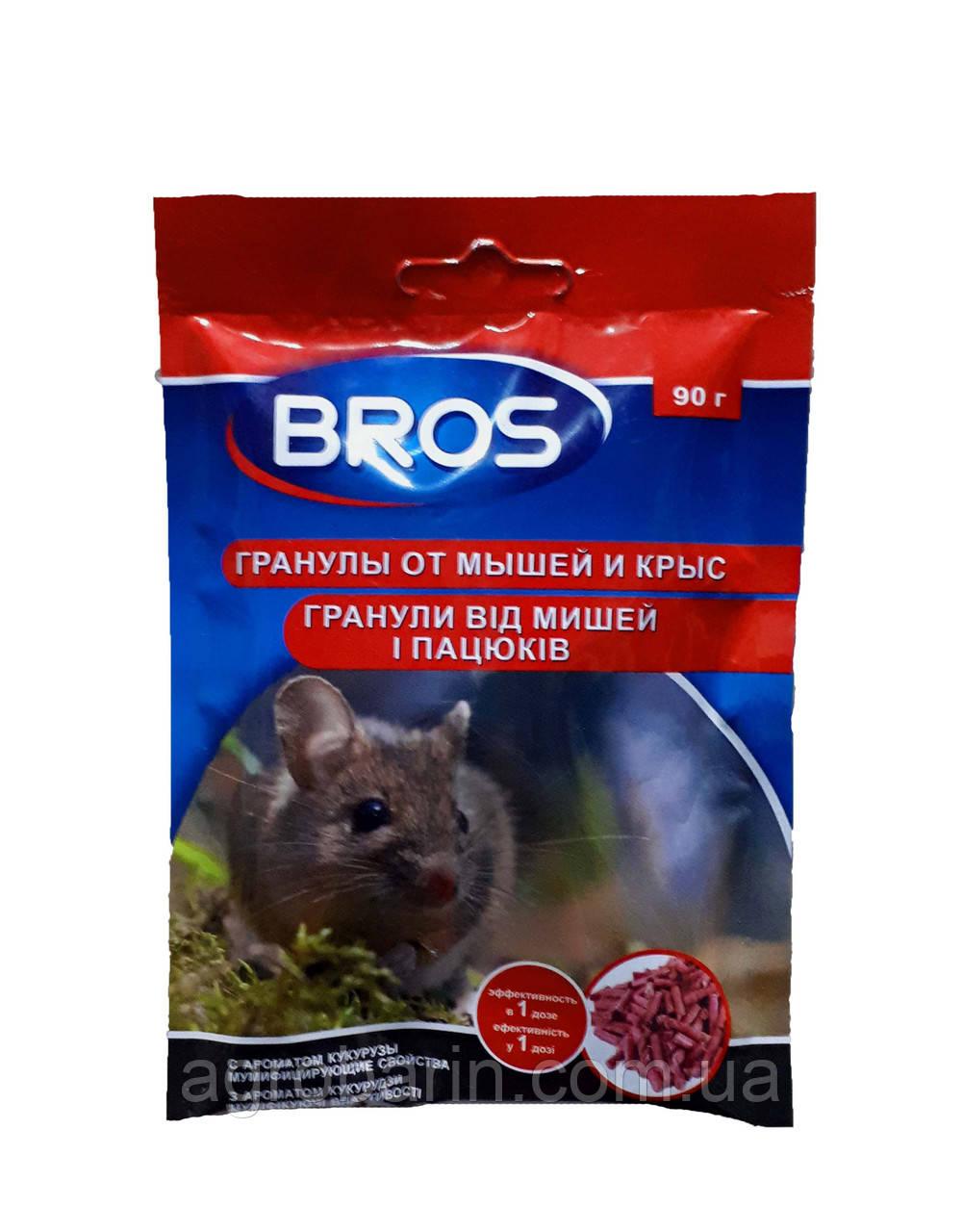 BROS (Брос) гранулы 90г от крыс и мышей, оригинал.