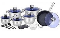 Набор посуды Премиум класса  Banoo  с термодатчиками 18 предметов ( 9 слойное дно)