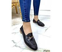 Женские туфли кожаные, осенние балетки черного цвета