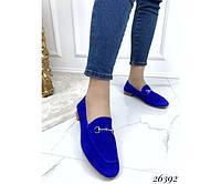 Женские туфли замшевые, синие балетки на низком ходу