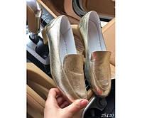 Золотистые женские туфли балетки из натуральной кожи