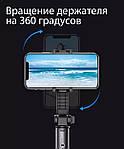 Штатив для телефона селфи палка Adna Selfie L01s тринога с кнопкой-пультом Bluetooth, фото 7