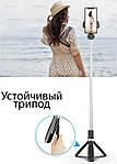 Штатив для телефона селфи палка Adna Selfie L01s тринога с кнопкой-пультом Bluetooth, фото 2