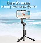 Штатив для телефона селфи палка Adna Selfie L01s тринога с кнопкой-пультом Bluetooth, фото 9