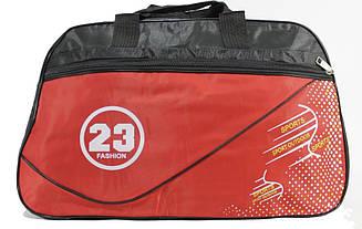 Якісна дорожньо - спортивна сумка YR SO 888-2 (50 см)