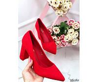 Красные замшевые туфли на устойчивом широком каблуке 38-41р