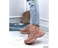 Модные пудровые кроссовки женские из кожзама 36-37р