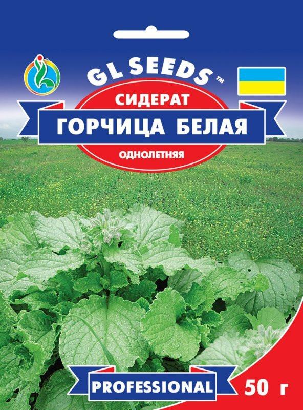 Семена Горчицы белой сидерат (50г), Professional, TM GL Seeds