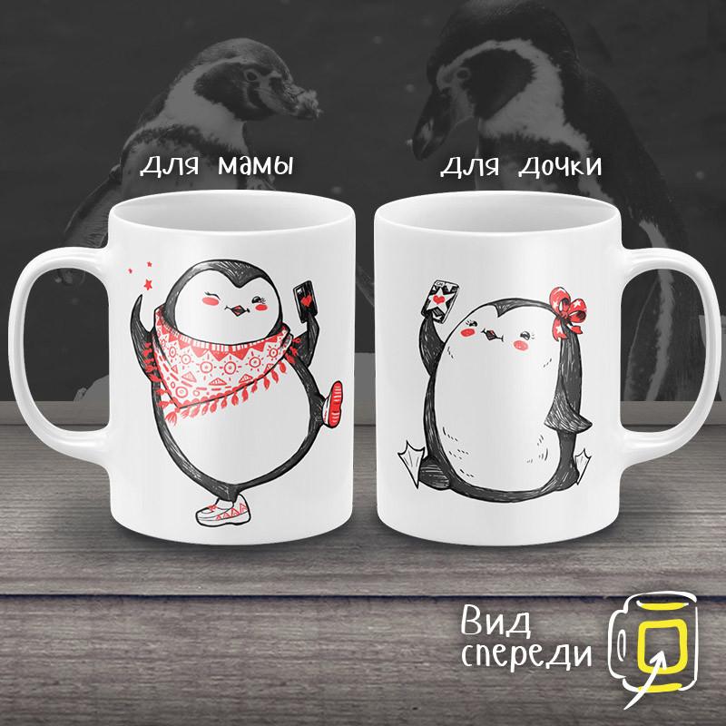"""Парные белые чашки (кружки) с принтом """"Пингвинчики"""""""