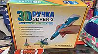 3D ручка нового покрления з адаптером