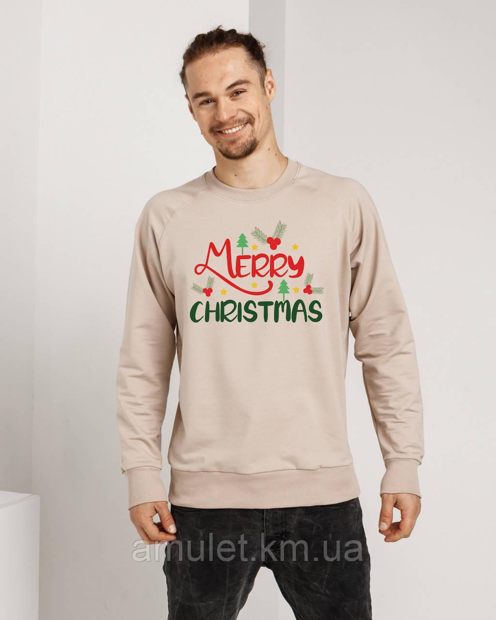 Світшот з модним принтом MERRY CHRISTMAS тканина двунітка S-3XL