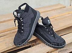 Ботинки мужские M 3804