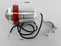 Фара дополнительная LED линза (с креплением на руль/дуги) TVR, фото 1