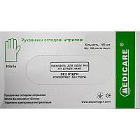 Перчатки латексные MEDICARE L нестерильные опудренные (50 пар/уп)