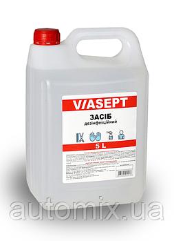 Средство дезинфицирующее и антисептическое Viasept 5 л