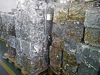 Отходы алюминиевой фольги, покупка: продажа
