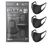 Многоразовая защитная маска PITTA MASK Nexxt BLACK (от 15 шт.)
