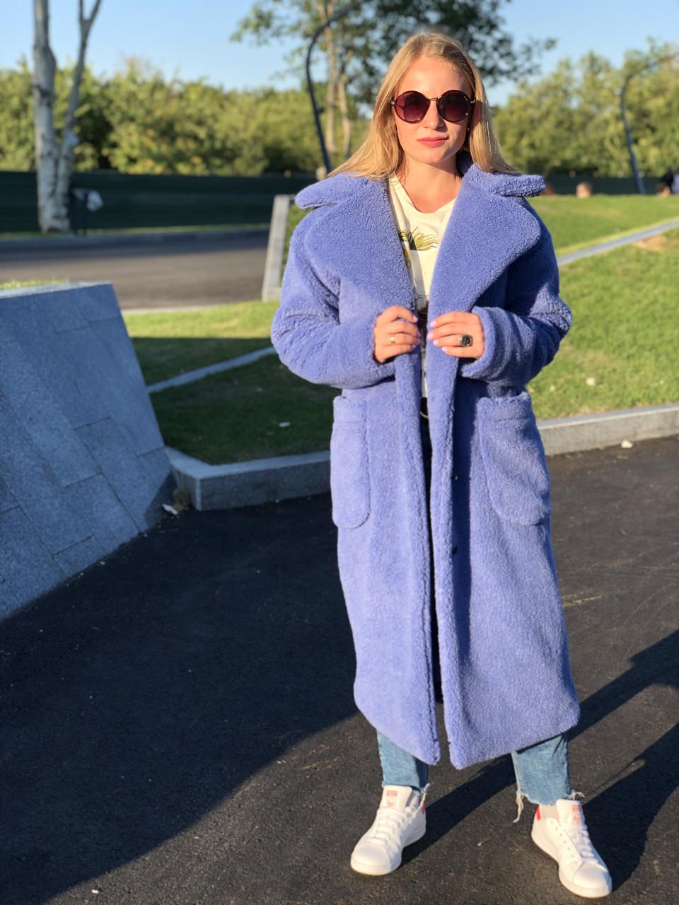 Еко Шуба Скайлер натуральна жіноча 115 см тепла з хутра натуральної стриженої овечки синя