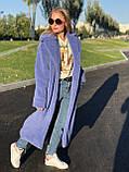 Еко Шуба Скайлер натуральна жіноча 115 см тепла з хутра натуральної стриженої овечки синя, фото 5