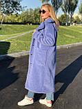 Еко Шуба Скайлер натуральна жіноча 115 см тепла з хутра натуральної стриженої овечки синя, фото 2