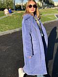 Еко Шуба Скайлер натуральна жіноча 115 см тепла з хутра натуральної стриженої овечки синя, фото 3